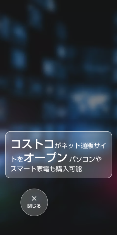 AQUOSsense3_エモパー