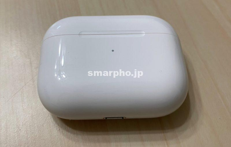 AirPodsPro_ケース表面