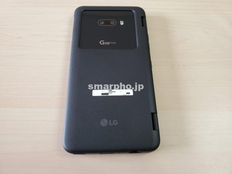 G8XThinQ_ケース背面
