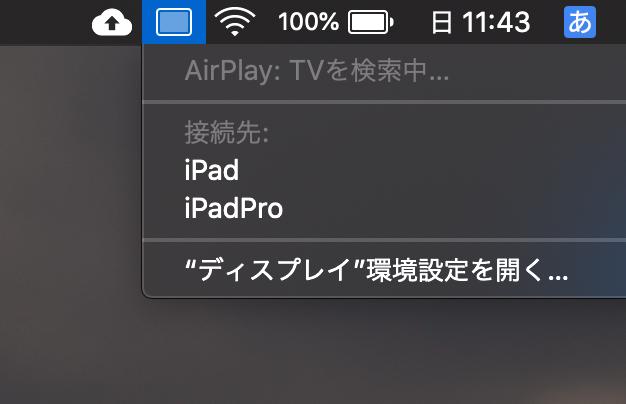 iPad12.9_Mac接続