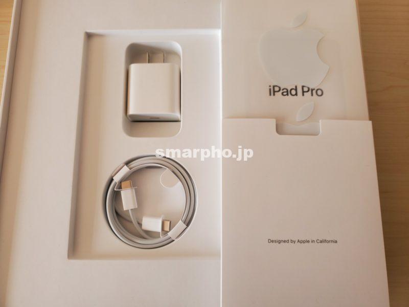 iPadPro12.9_付属品