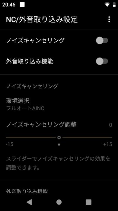 NW-A105_NC
