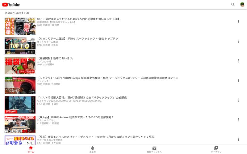 FireHD10_YouTube画面