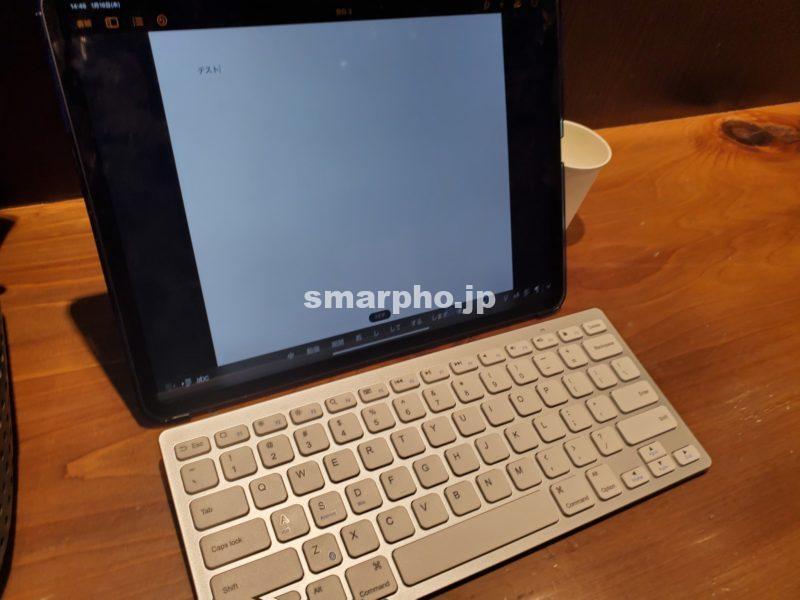 iPadPro12.9_Pages作業中