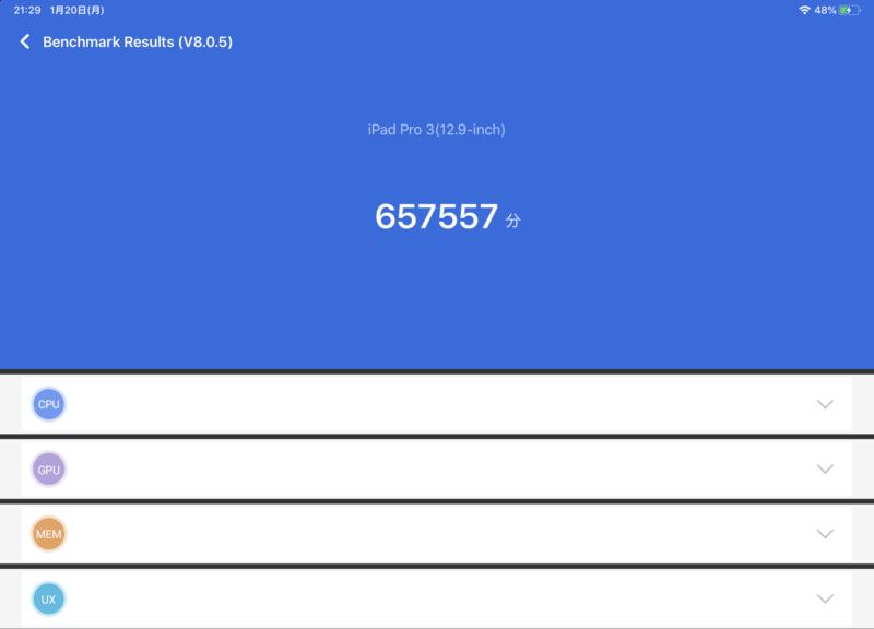 iPadPro12.9_ベンチマークテスト