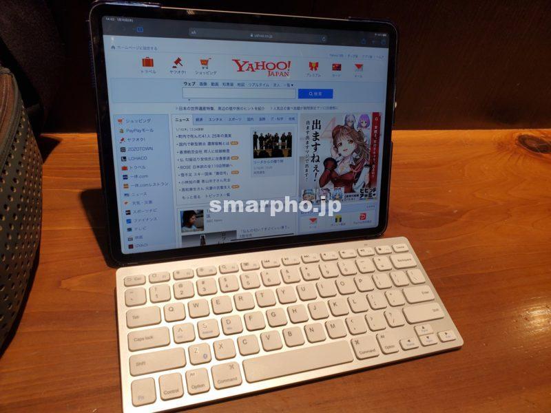 iPadPro12.9_フ゛ラウサ゛閲覧中