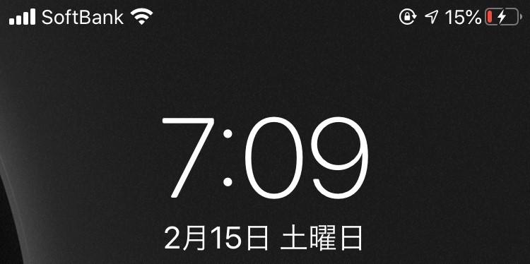 PowerPlus5_iPhone7充電前