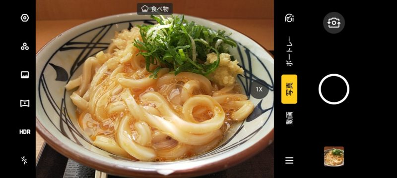 A52020_食事AI