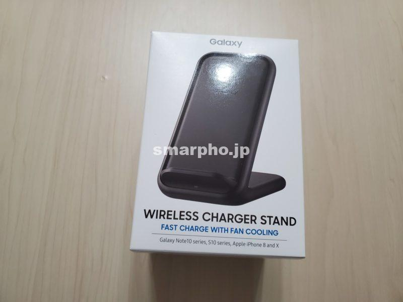 WirelessCharger_外箱