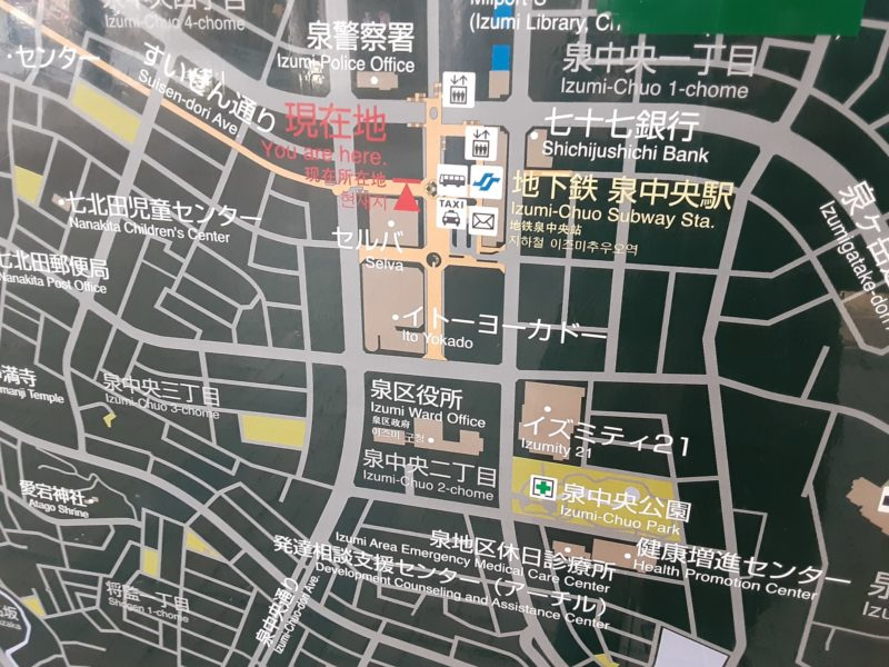 GalaxyA20_地図メモ