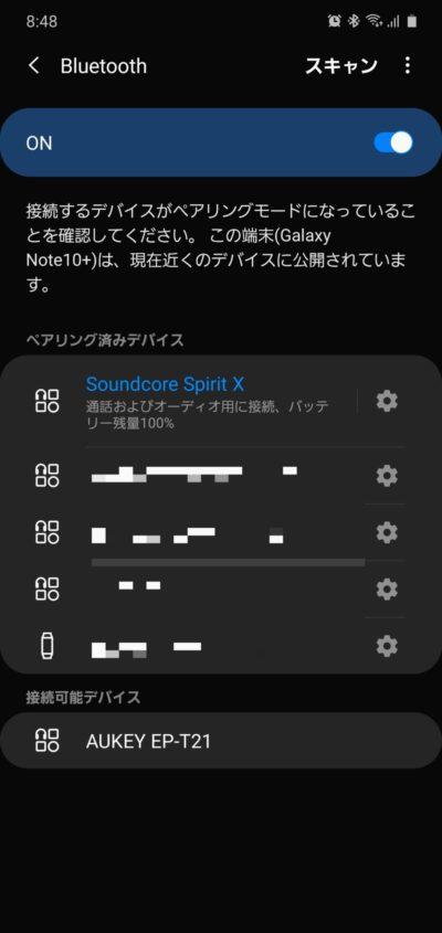SpiritX_ペアリング完了