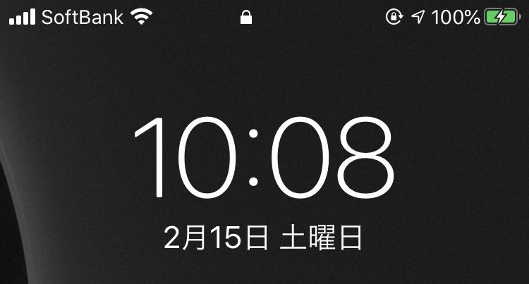 PowerPlus5_iPhone7充電後
