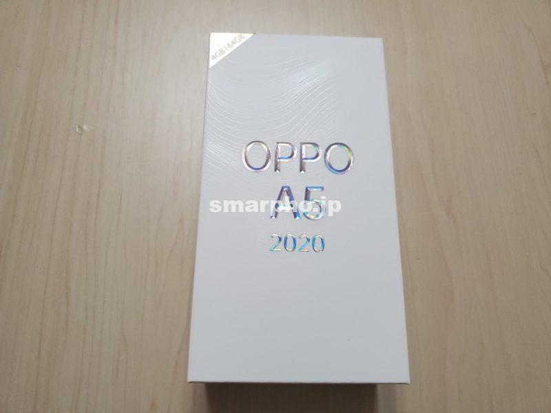 A52020_外箱