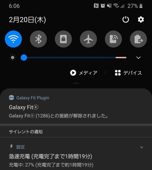 TRAVELADAPTER_Galaxy18W電源充電前