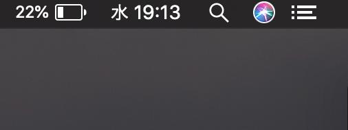TRAVELADAPTER_Mac充電前