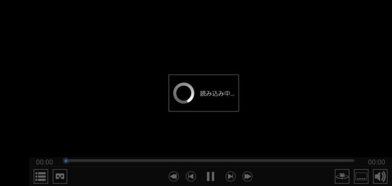 DVDミレル_動画読み込み