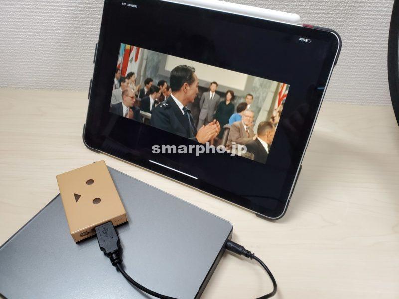 DVDミレル_iPad再生中