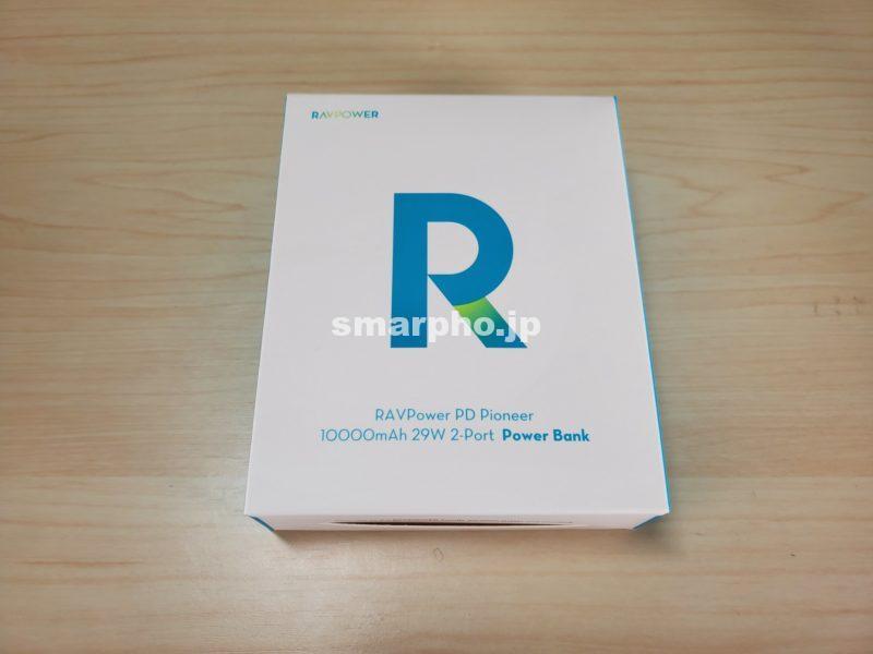 RP-PB186_外箱