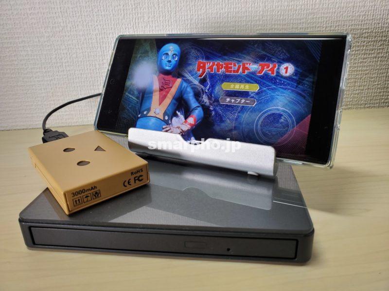 DVDミレル_DVDメニュー1