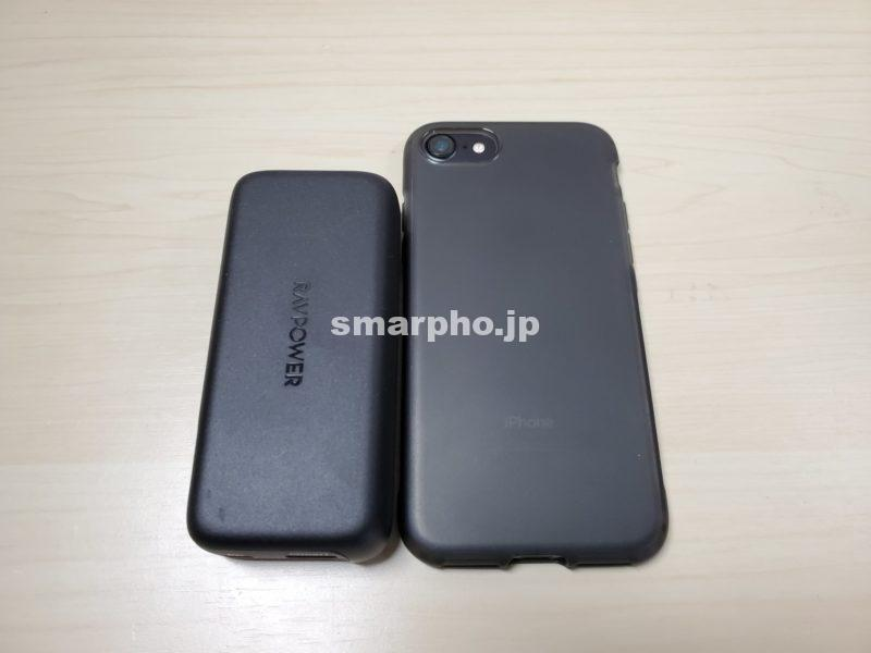 RP-PB186_iPhone7比較1