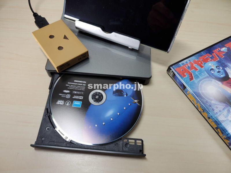 DVDミレル_DVD挿入