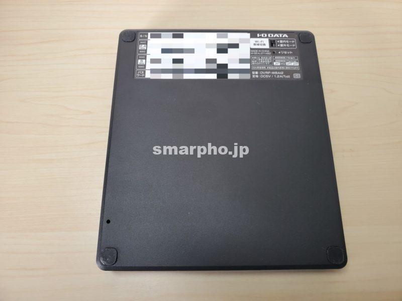 DVDミレル_SSIDパス