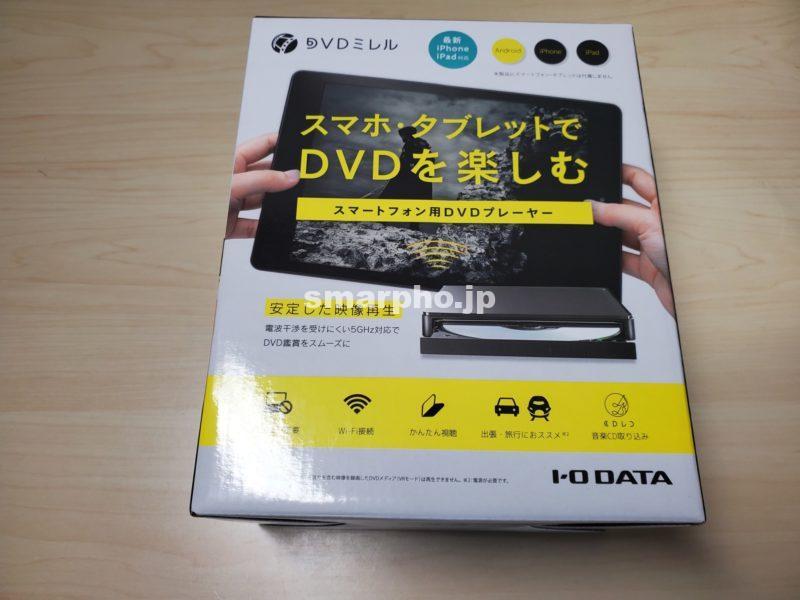 DVDミレル_外箱