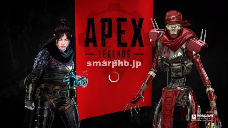 SoftBankAirでApex Legendをプレイ