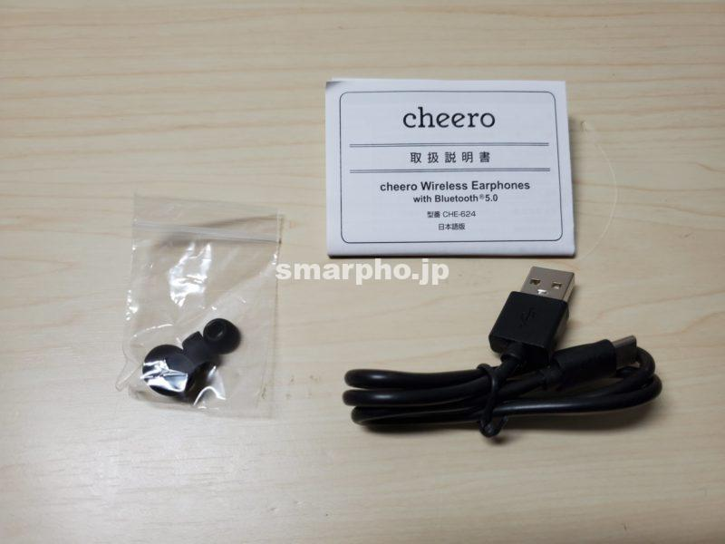 CHE-624_付属品
