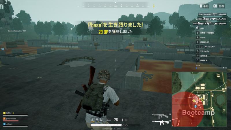 SoftBank AirでPUBGをプレイ