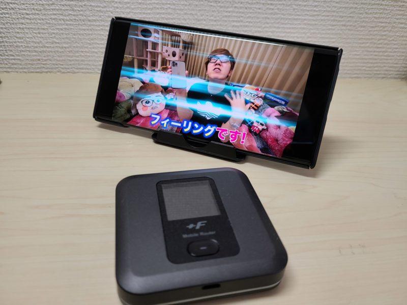 NEXT mobile速度_動画再生中
