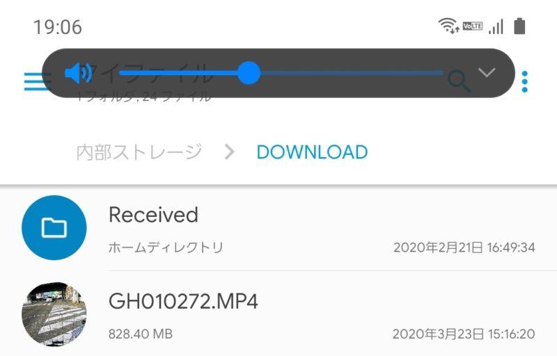 Air動画アップロード_動画投稿1GB以下容量