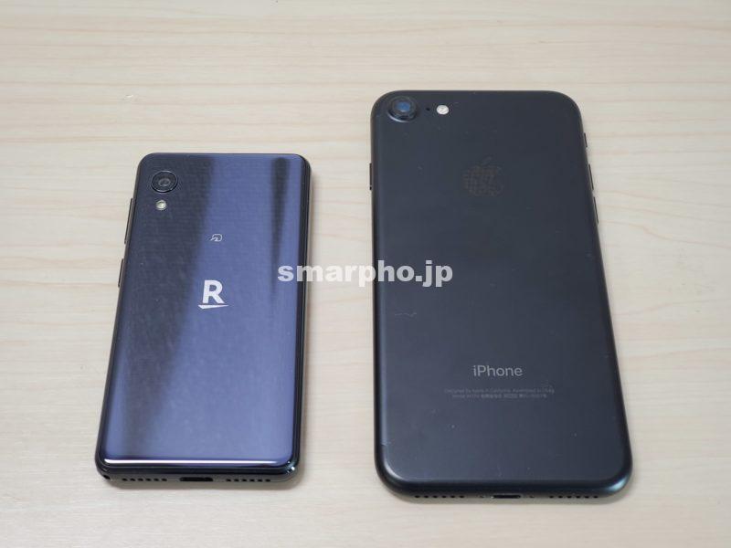 RakutenMini_iPhone7サイズ比較2