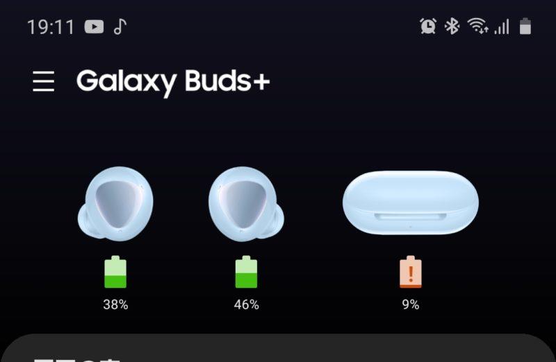 EnergyPlus_GalaxyBuds充電30分後