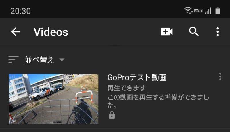 Air動画アップロード_1GB以下動画アップロード完了