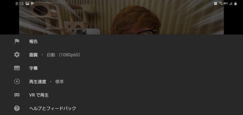 Nextmobile動画_朝YouTube画質