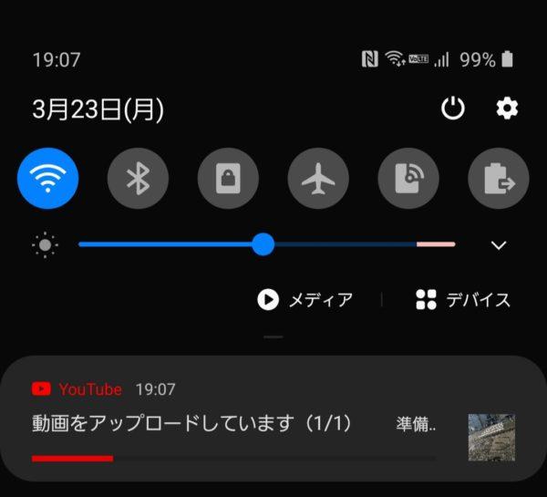Air動画アップロード_1GB以下動画アップロード開始