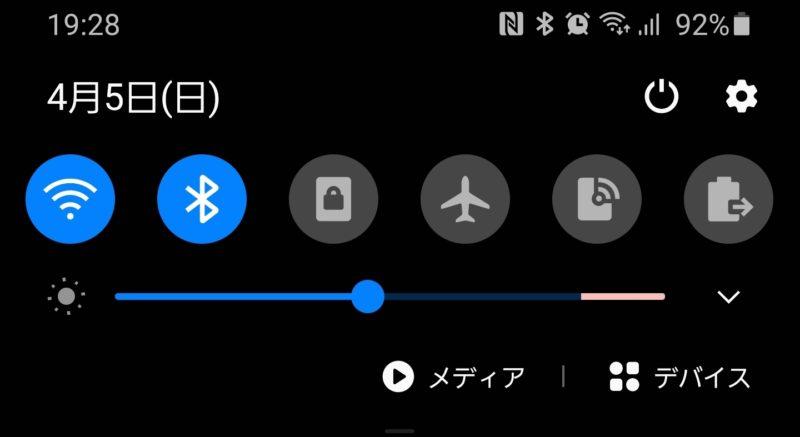 EnergyPlus_Note10Plus無線充電後