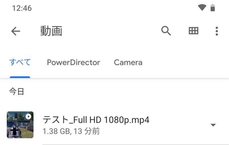 Air動画アップロード_テスト動画容量