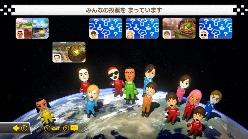 NEXTmobileゲーム_マリオカートマッチング中