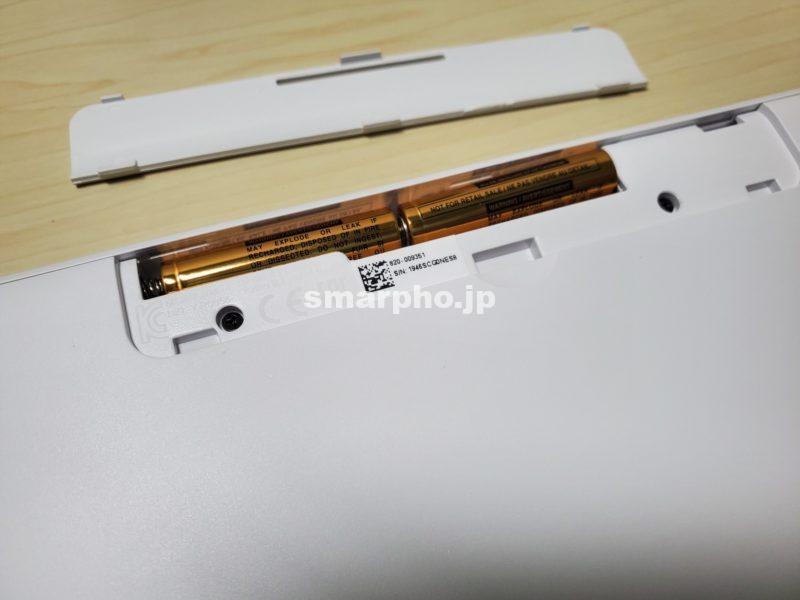 K380_電池