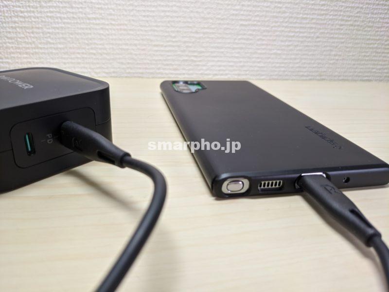 RP-PC128_Galaxy充電中