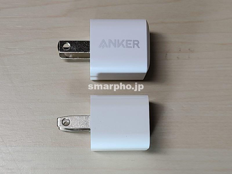 PowerPortNano_iPhone充電器サイス゛比較1