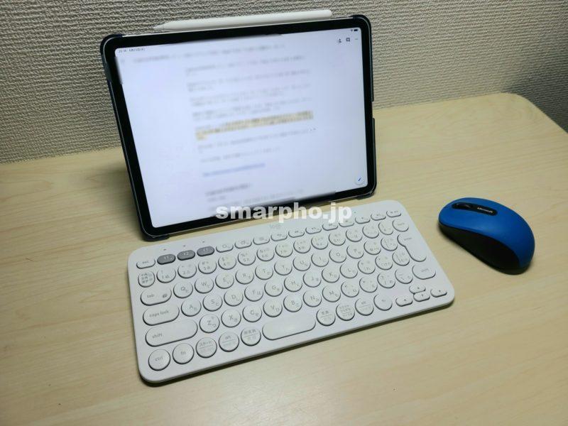 K380_iPadPro一式