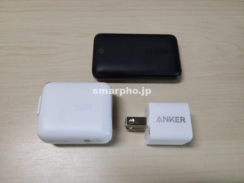 PowerPortNano_各充電器サイス゛比較